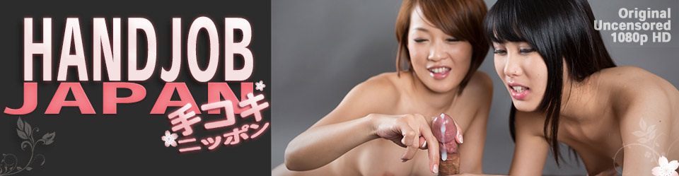 Ayumi Kuroki, Kotomi Shinosaki, tekoki, hand, jobs, masturbation, fetish, sex, Handjob, cum, Japanese, JAV Idols, Cute, girls, stroking, hard, cocks, adult, video, 無修正動画, 手コキ, オナニー, フェチ, AV女優, 手コキ動画, アダルトビデオ, かわいい女の子