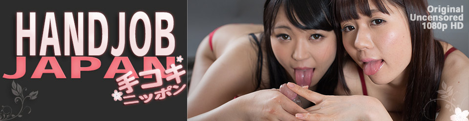 tekoki, handjob, Japan, Mai Araki, Yui Kawagoe, threesome, licking, sucking, cock, fetish, cum play